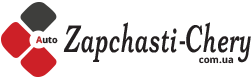Втулка Джили FC купить в интернет магазине 《ZAPCHSTI-CHERY》